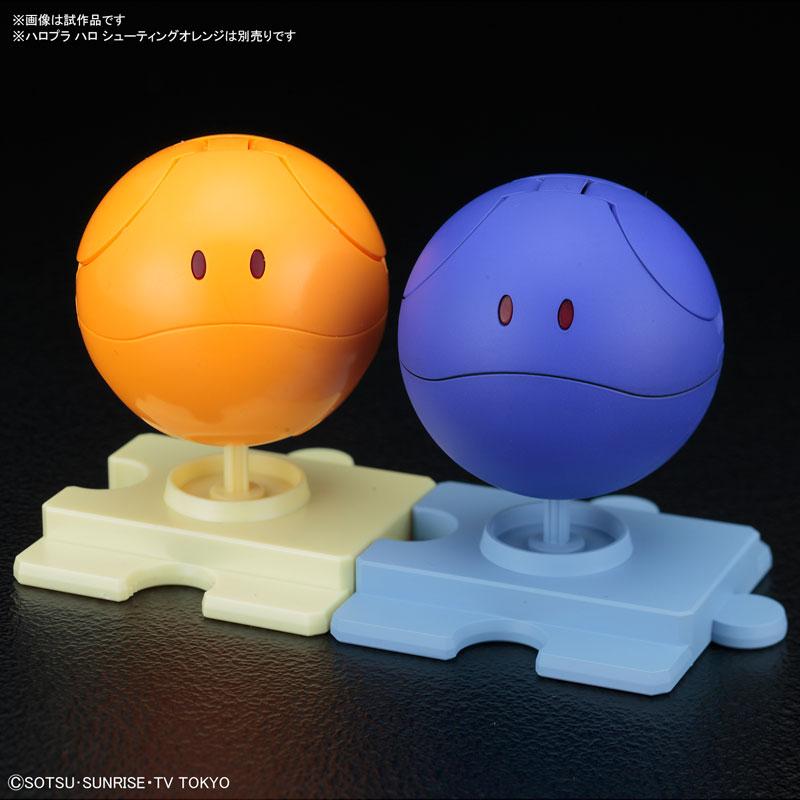HaroPla - Haro Control Blue Plastic Model(Pre-order)ハロプラ ハロ コントロールブルー プラモデルAccessory