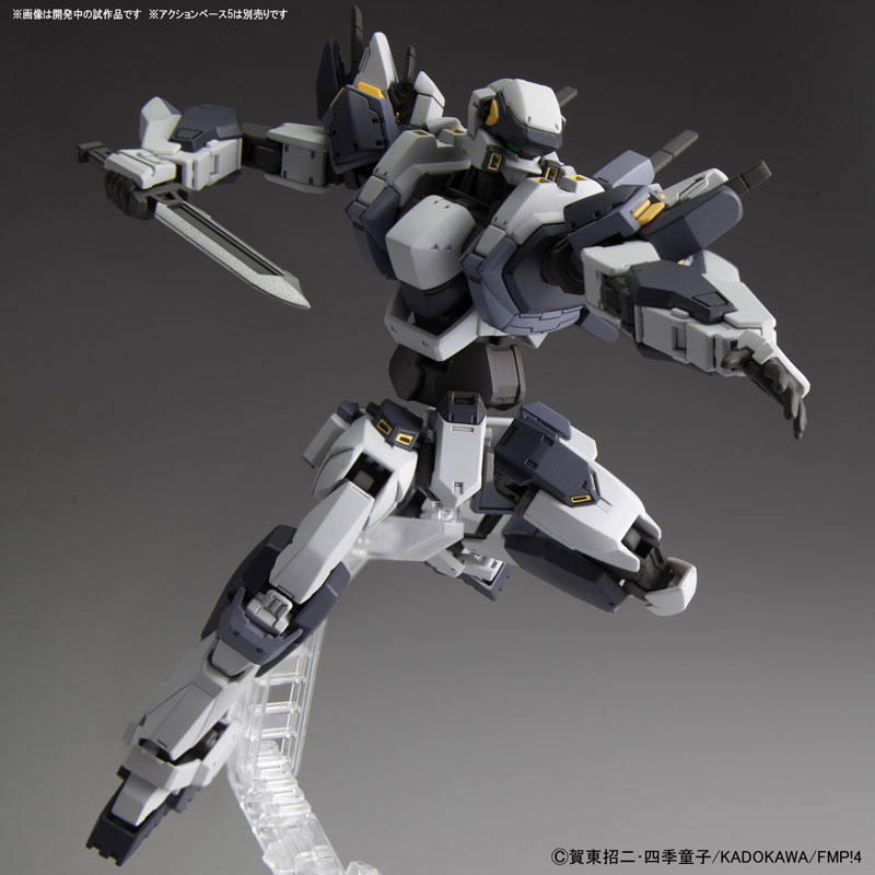 1/60 Arbalest Ver.IV Plastic Model from