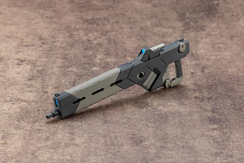 M.S.G モデリングサポートグッズ ウェポンユニット01 バーストレールガン