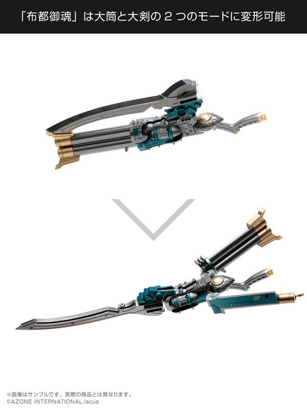 1/12 Assault Lily Series 039