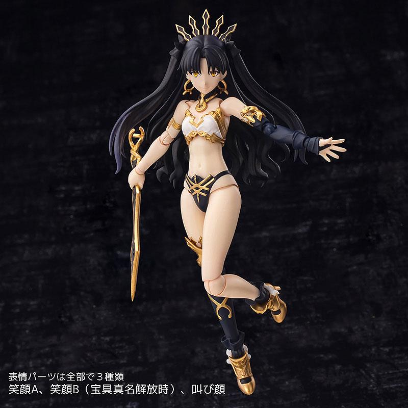4 Inch Nel - Fate/Grand Order: Archer/Ishtar Action Figure(Pre-order)4インチネル Fate/Grand Order アーチャー/イシュタル アクションフィギュアScale Figure