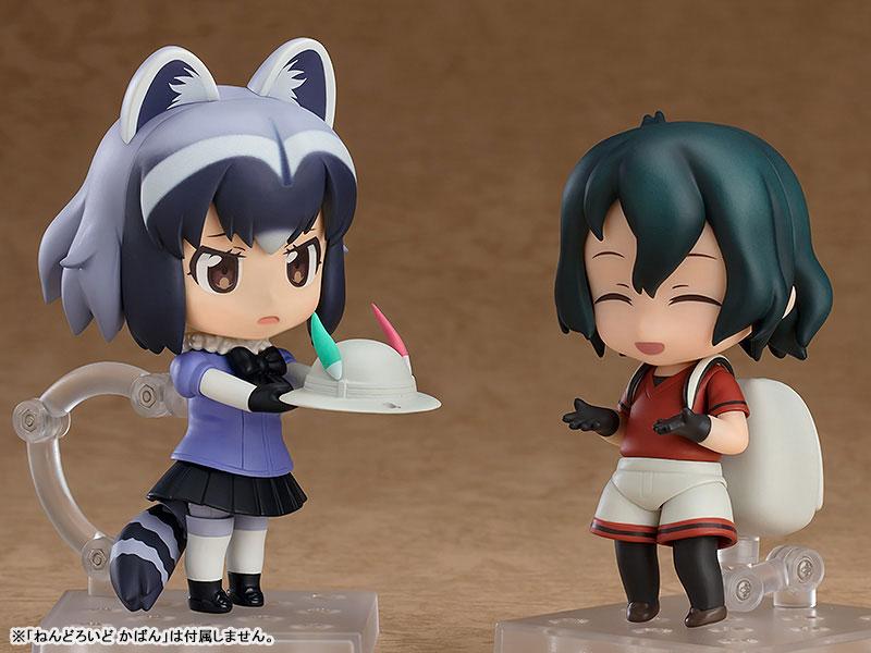 Nendoroid - Kemono Friends: Common Raccoon(Pre-order)ねんどろいど けものフレンズ アライグマNendoroid