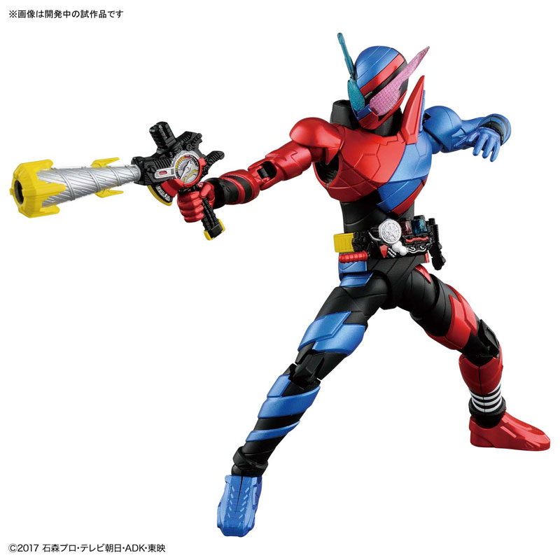 Figure-rise Standard - Kamen Rider Build Rabbit Tank Form Plastic Model
