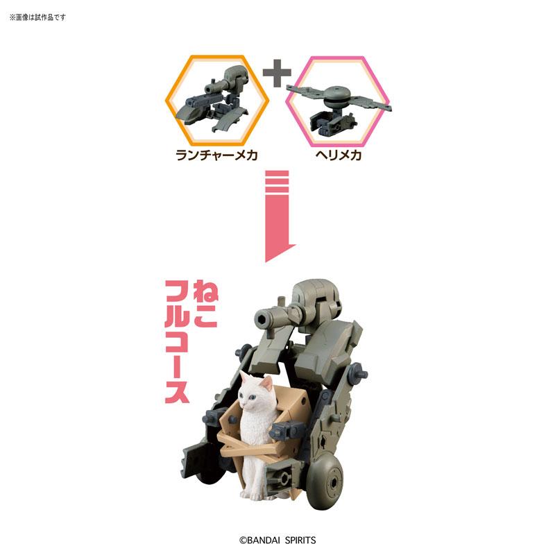 Neko Busou Namimori 4Type 2Pack Each Assortment(Pre-order)ねこぶそう 並盛り 4種各2個入りアソートScale Figure