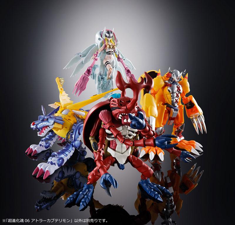 Digivolving Spirits 06 MegaKabuterimon