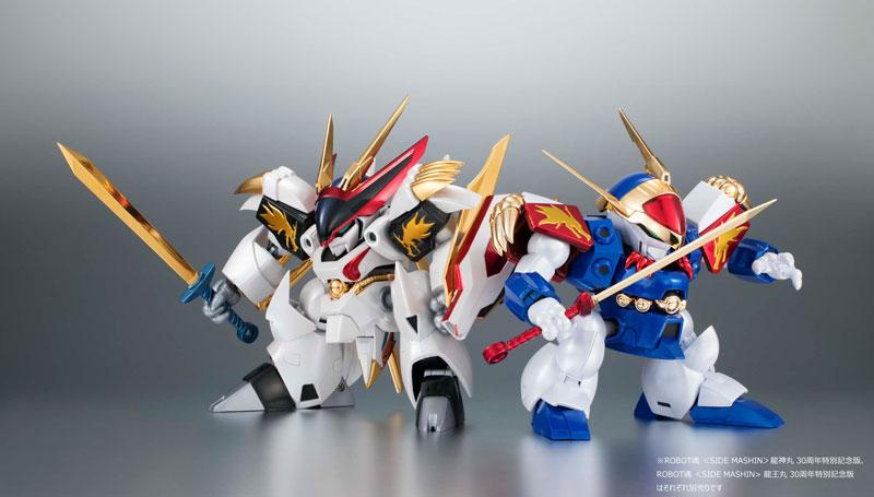 Robot Spirits -SIDE MASHIN- Ryujinmaru 30 Anniversary Special Memorial Version