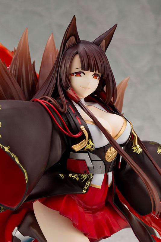 Azur Lane Akagi 1/7 Complete Figure(Pre-order)アズ―ルレーン 赤城 1/7 完成品フィギュアScale Figure
