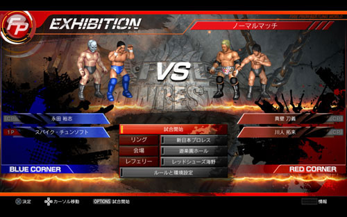 how to create fire pro wrestling world characters