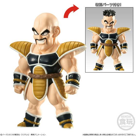 Dragon Ball - Adverge Vol.8 10Pack BOX (CANDY TOY)(Pre-order)ドラゴンボール アドバージ8 10個入りBOX (食玩)Accessory