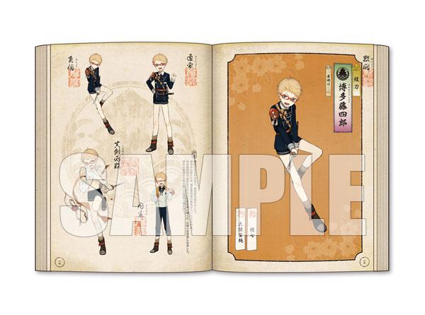 Touken Ranbu Kenran Zuroku 2 (BOOK)(Pre-order)刀剣乱舞絢爛図録 二 (書籍)Accessory