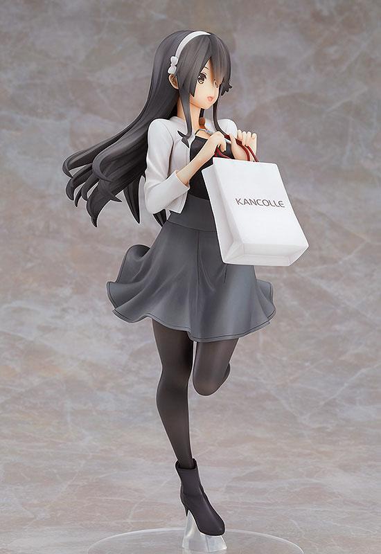 Kantai Collection -Kan Colle- Haruna Shopping Mode 1/8 Complete Figure(Pre-order)艦隊これくしょん -艦これ- 榛名 お買い物mode 1/8 完成品フィギュアScale Figure