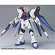 HG 1/144 Strike Freedom Gundam Plastic Model