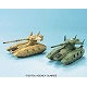 EX Model EX-28 1/144 Magella Attack Plastic Model