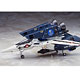 The Super Dimension Fortress Macross 1/72 VF-1 Super/Strike Valkyrie Plastic Model