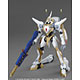 Code Geass: Lelouch of the Rebellion 1/35 Lancelot Regular Edition Plastic Model