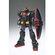 GUNDAM FIX FIGURATION METAL COMPOSITE #1002 Psycho Gundam