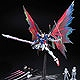 MG 1/100 Destiny Gundam Extreme Burst Mode Plastic Model