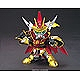 BB Senshi No.304 Sousou Gundam Plastic Model (w/o Weapon Effect Parts)