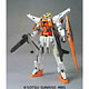 (Pre-owned ITEM:A/BOX:B)HCM Pro 47-00 Mobile Suit Gundam 00 Kyrios(Released)