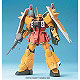 Mobile Suit Gundam SEED Destiny 1/144 Blaze Zaku Phantom Heine Custom Plastic Model
