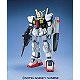 MG 1/100 RX-178 Gundam MK-II (A.E.U.G. Type) Ver.1.0 Plastic Model