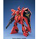 (Pre-owned ITEM:A- / BOX:B)MG 1/100 MSN-04 Sazabi Plastic Model Normal ver. [Regular Edition](Released)