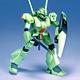 1/144 Mobile Suit Gundam: Char''s Counterattack Jegan Plastic Model(Pre-order)