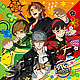 Persona 4 The Golden - Cushion Cover: Slef-proclaimed Special Search Unit