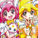 Smile PreCure! Chara Pos Collection Part.1 BOX