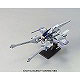(Pre-owned ITEM:A-/BOX:B)Gundam Collection 1/400 Meteor Unit (SEED Edition)(Released)