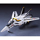 Plastic Model The Super Dimension Fortress Macross 1/72 VF-1A/J/S Valkyrie