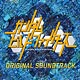 CD Gundam Build Fighters Original Soundtrack / Yuki Hayashi(Back-order)