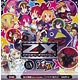 Z/X -Zillions of enemy X- EX Pack Nippon Ichi Software Part.2 20Pack BOX (w/First Release Bonus: Sleeve + Promo Card)