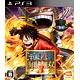 PS3 ONE PIECE Kaizoku Musou 3 (w/First Release Bonus)