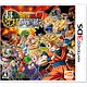 3DS Dragon Ball Z Extreme Butouden(Pre-order)