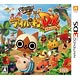 3DS Monster Hunter Diary: Poka Poka Airou Village DX