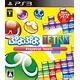 PS3 Puyo Puyo Tetris Special Price