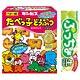 AmiAmi Okashi Box Mini #002 (Japanese Snack Grab Bag)(Pre-order)