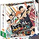 [Bonus] 3DS Haikyuu!! Cross team match! Cross Game Box