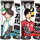 Haikyuu!! - Mini Banner Mascot Part.2 10Pack BOX