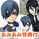 [AmiAmi Exclusive Bonus] mensHdge technical statue No.20 Black Butler: Book of Circus - Ciel Complete Figure