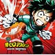 CD TVアニメ『僕のヒーローアカデミア』オリジナル・サウンドトラック