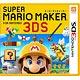 3DS  スーパーマリオメーカー for ニンテンドー3DS