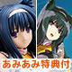 [AmiAmi Exclusive Bonus] Ulthar no Yuuutsu - Mike Ranjenu Nora 1/8 Complete Figure(Pre-order)