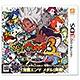 3DS 妖怪ウォッチ3 スキヤキ