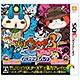 3DS 妖怪ウォッチ3 スシ/テンプラ バスターズT(トレジャー)パック