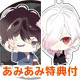 [Bonus] PS Vita DIABOLIK LOVERS LOST EDEN Limited Edition [ami-hime SP Pack w/AmiAmi Exclusive Bonus]