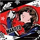 P5 -Persona 5- Microfiber: Makoto Niijima