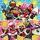 仮面ライダーエグゼイド パズルガム2 8個入りBOX(食玩)