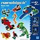 ナノブロックプラス PBS-010 ベーシックセット